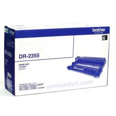 Brother DR-2355 ตลับลูกดรัม UNIT DRUM ชุดดรัมแท้ และเทียบเท่า