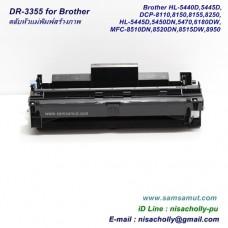 Original Drum Unit Brother DR-3355