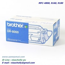 Original Drum Unit Brother DR-8000