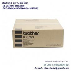 Original Brother Belt Unit BU-100CL