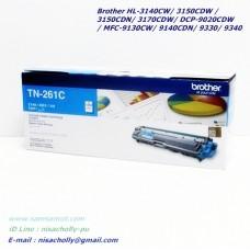 Brother TN-261  สีฟ้า ตลับหมึกโทนเนอร์ เครื่องพิมพ์สี