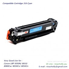 ตลับหมึกโทนเนอร์คุณภาพดี Cart316 สีฟ้า สำหรับ Canon