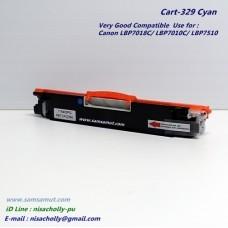 ตลับหมึก Cart329 Cyan สำหรับ Canon