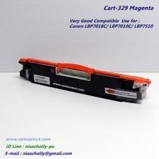 ตลับหมึก Cart329 Magenta สำหรับ Canon
