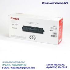 Canon 029 Drum unit ตลับหัวแม่พิมพ์สร้างภาพ