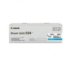ดรัมแท้ Original Drum Unit Canon 034 C สีฟ้า