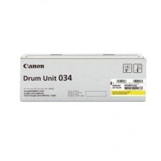 ดรัมแท้ Original Drum Unit Canon 034 Y สีเหลือง