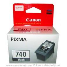 Canon PG740XL Black สีดำ และ  CL741Xl CL หมึกอิงค์เจ็ทแท้ ประกันศูนย์