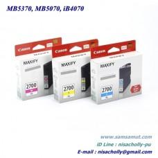 ตลับหมึกอิงค์เจ็ท CANON MAXIFY PGI-2700PBk XL PGI-2700C/M/Y XL