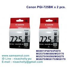 Canon PGI-725BK ตลับหมึกอิงค์เจ็ท แพ็คคู่