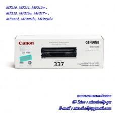 ตลับหมึกแท้ Original Canon Cartridge 337 BK
