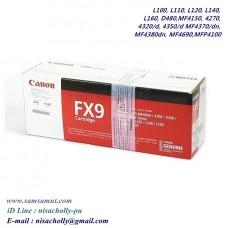 ตลับหมึกโทนเนอร์ Cartridge FX-9 ผงหมึกดำ สำหรับ Canon