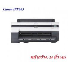 Canon imagePROGRAF iPF605 หน้ากว้าง : 24 นิ้ว (A1)
