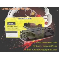 CF280A หมึกเทียบเท่า HP เครื่องพิมพ์ HP Pro 400/ M401a/ M425 Series (รับ 60 คะแนน)