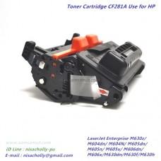 ตลับหมึก CF281A ตลับหมึกเทียบเท่า สำหรับ HP