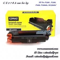 CE278A พร้อมส่ง หมึกเทียบเท่าคุณภาพดี สำหรับ hp