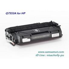 Q7553A พร้อมส่ง ตลับหมึกพิมพ์ คุณภาพดี สำหรับเครื่องพิมพ์ hp P2014/P2015