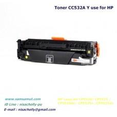 CC532A สีเหลือง ตลับหมึกเทียบเท่า  สำหรับ HP