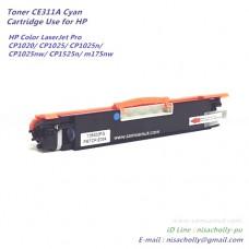 ตลับหมึก CE311A สีฟ้า ตลับหมึกเทียบเท่า สำหรับ HP