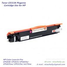 ตลับหมึก CE312A สีเหลือง ตลับหมึกเทียบเท่า สำหรับ HP