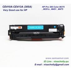 ตลับหมึก  CE410A-CE413A เบอร์ 305A แยกสี 4 ตลับ สำหรับ HP
