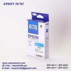 ตลับหมึกInkjet EPSON T678190-T678490