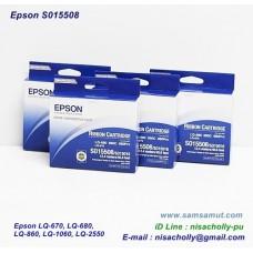 ตลับผ้าหมึกริบบอนแท้ Original Ribbon Epson LQ-670 (S015508)