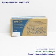 ตลับหมึกแท้ Original Epson S050520