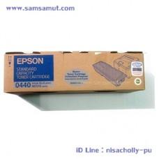ตลับหมึกแท้ Original Epson SO50440