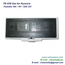 ตลับหมึก TK-439 ตลับหมึกเทียบเท่า สำหรับ KYOCERA