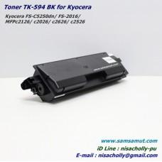 ตลับหมึกโทนเนอร์เทียบเท่า TK-594 สีดำ สำหรับ Kyocera