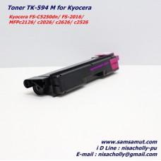 ตลับหมึกโทนเนอร์เทียบเท่า TK-594 สีม่วง-แดง สำหรับ Kyocera