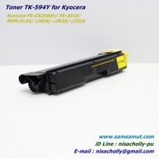 ตลับหมึกโทนเนอร์เทียบเท่า TK-594 สีเหลือง สำหรับ Kyocera
