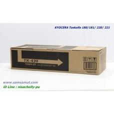 ตลับหมึกโทนเนอร์แท้ Original kyocera TK-439