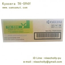 Kyocera TK-594 Y สีเหลือง ตลับหมึกโทนเนอร์แท้ Original ) ประกันศูนย์