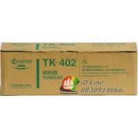 Kyocera TK-402 ตลับหมึกแท้ เครื่องพิมพ์  FS- 6020