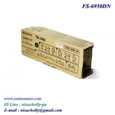 ตลับหมึก Kyocera TK-440 / FS-6950DN