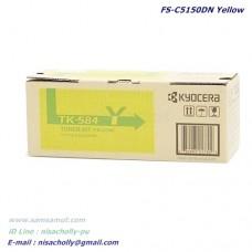 ตลับหมึกโทนเนอร์ Kyocera TK-584 Y สีเหลือง