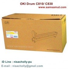 OKI C810/ C830 สีเหลือง (ดรัม ) ตลับหัวแม่พิมพ์สร้างภาพโอกิ