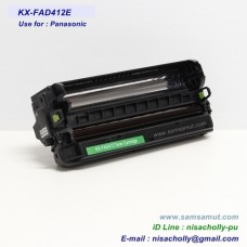 ตลับหัวแม่พิมพ์สร้างภาพ KX-FAD412E สำหรับ Panasonic (Drum Unit)