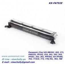 ตลับหมึกเทียบเท่า KX-FAT92E ผงหมึกดำ ใช้กับเครื่องปริ้นเตอร์ พานาโซนิค