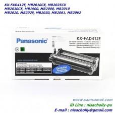ตลับหัวแม่พิมพ์สร้างภาพ  Panasonic KX-FAD412E ( ดรัม )