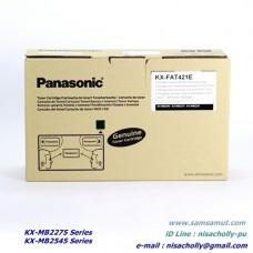 Panasonic KX-FAT421E ตลับหมึกโทนเนอร์แฟกซ์ พานาโซนิค