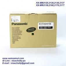 ดรัม Panasonic KX-FAD473E