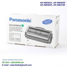 ตลับหมึกโทนเนอร์แฟกซ์ Panasonic KX FAT401E สีดำ