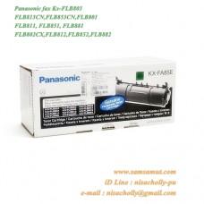 ตลับหมึกโทนเนอร์แฟกซ์ Panasonic KX-FA85E สีดำ