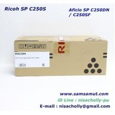 ตลับหมึกพิมพ์โทนเนอร์แท้ ริโก้ Ricoh SP C250DN/C250SF K สีดำ(2k)