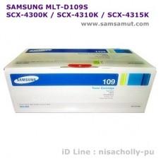 ตลับหมึกโทนเนอร์แท้ Samsung MLT-D109S