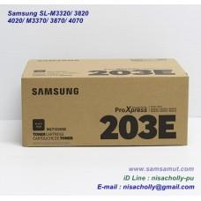 Samsung MLT-D203E ตลับหมึกโทนเนอร์ หมึกแท้ และเทียบเท่า