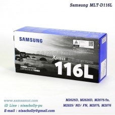 ตลับหมึกโทนเนอร์แท้ Original Samsung MLT-D116L
